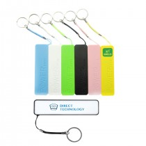 Keyring Power Bank Plastic Case 2600 mAH w/Rechargeable Battery