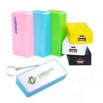 5200 mAH Keyring Power Bank